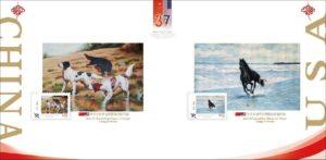 Stamp,Chang Lu Shan Gallery, ShanGallery.com